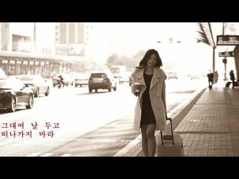 헤이_김유나(2016신보 타이틀곡)