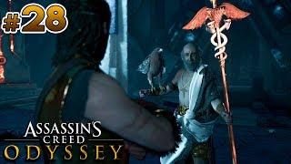 Assassin's Creed Odyssey (28) - ATLANTYDA! | Vertez | Zagrajmy w AC Odyseja