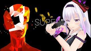 【時間操作FPS】カルロ式戦闘訓練【SUPER HOT】