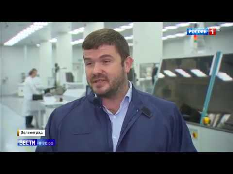 Россия24 про электронный