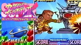 Super Puzzle Fighter II X playthrough (SEGA Saturn)