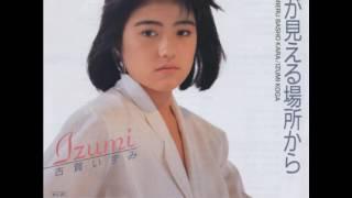 デビュー曲『海が見える場所から』(1986/01/21)のB面です。 作詞:滝島...
