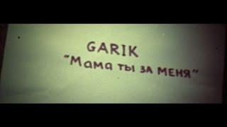 Garik - Mama Ti Za Menia