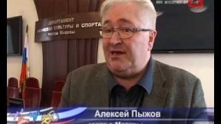 """О проведении турнира """"Золотая шайба"""""""
