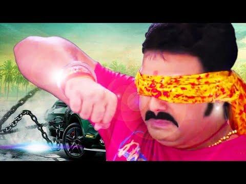 Pawan Singh (2018) Ka Superhit Action Full Movie Scene| Full HD | BHOJPURIYA RAJA