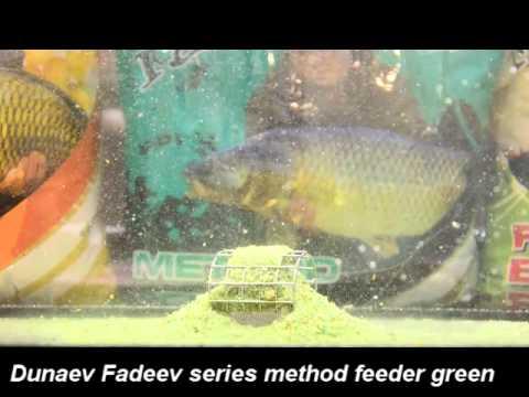 Dunaev dunaev-fadeev feeder