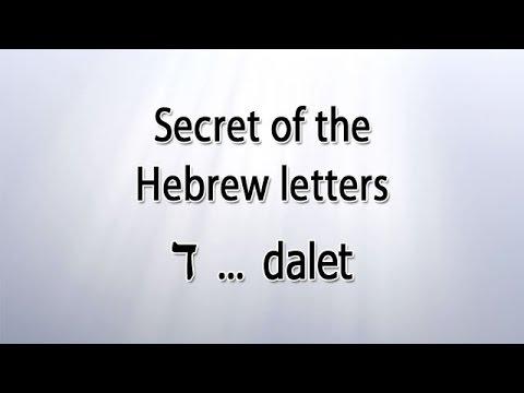 secret of the hebrew letter dalet - youtube