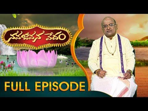 Garikapati Narasimha Rao | Nava Jeevana Vedam | Full Episode 1702 | ABN Telugu teluguvoice