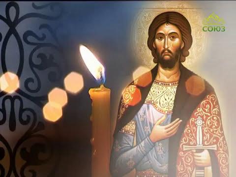 Тропарь святому благоверному великому князю Александру Невскому, глас 4