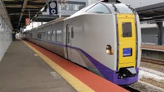 キハ261系特急北斗新函館北斗駅発車(0:03音量注意)