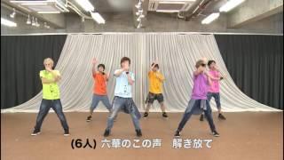 10/28発売 ツキアニ。BD&DVD映像特典 OP主題歌「GRAVITIC-LOVE」振付動画 試聴