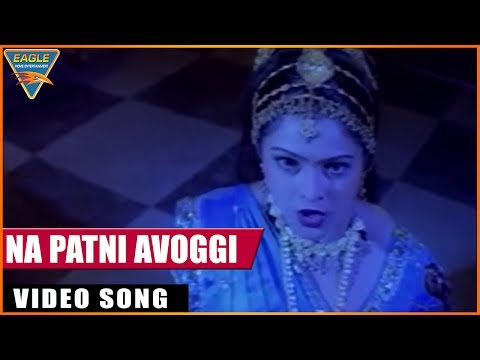 Naag Pratishta Hindi Dubbed Movie || Na Patni Avoggi Video Song || Raasi, Sijju