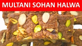 Sohan Halwa | Multani sohan halwa | Original sohanhalwa recipe by Easy Cooking With Shazia.