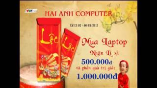 HAI ANH TET 2015