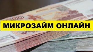Самара кредит банки заявка онлайн