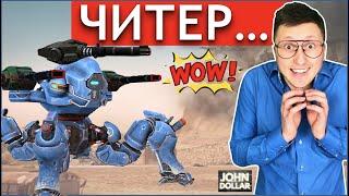 War robots   Джокер Читеров