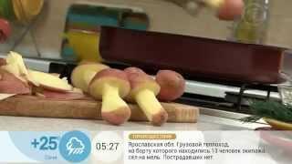 Грибы из картошки