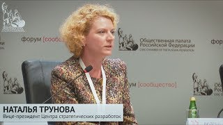 «У нас 25% сельской местности не обеспечены базовыми условиями для жизни», - Наталья Трунова