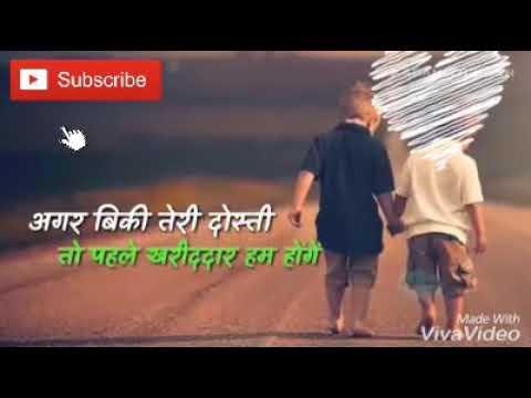 Best | Dosti Shayari | WhatsApp Status