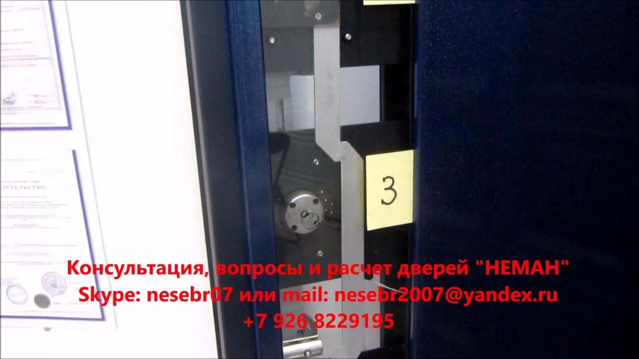 Замена замка входной двери. - YouTube