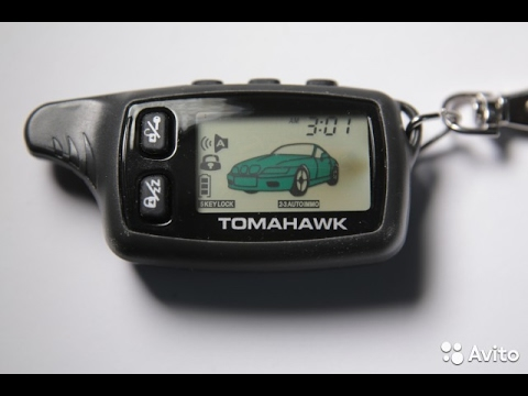 Как отключить автозапуск на томагавке