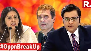 2019 Electons A One Sided Battle? | The Debate With Arnab Goswami