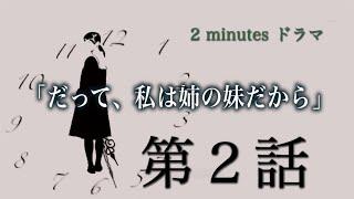 約2分間のストップモーションアニメです。 恋愛者です。 #ドラマ#アニメ#マンガ.
