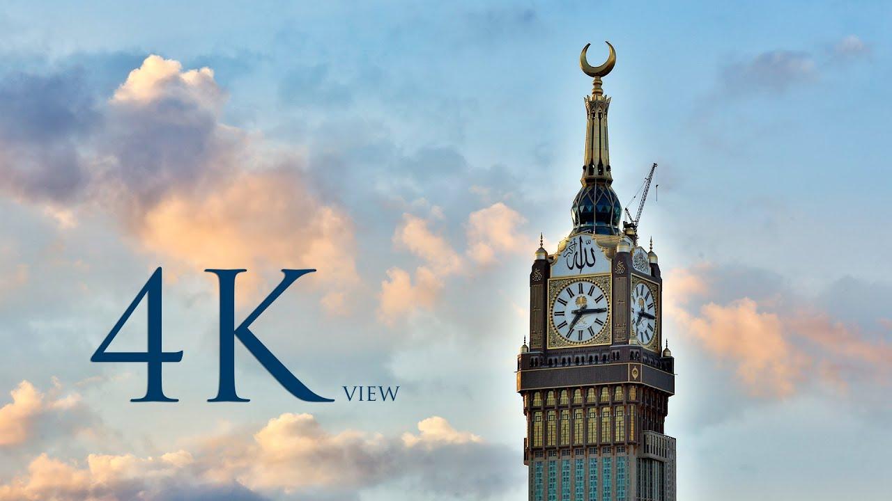 3d Wallpaper Hd 1920x1080 Free Makkah Clock 4k ساعة مكة ـ دقة عالية Youtube