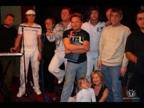 Группа НЭНСИ  - Рождённые в СССР (2008г.)