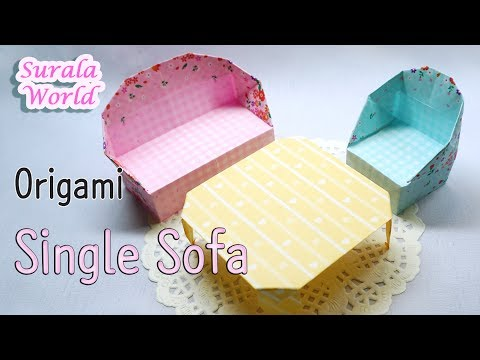 Origami - A Living-Room Suite : 3. Single Sofa, Armchair