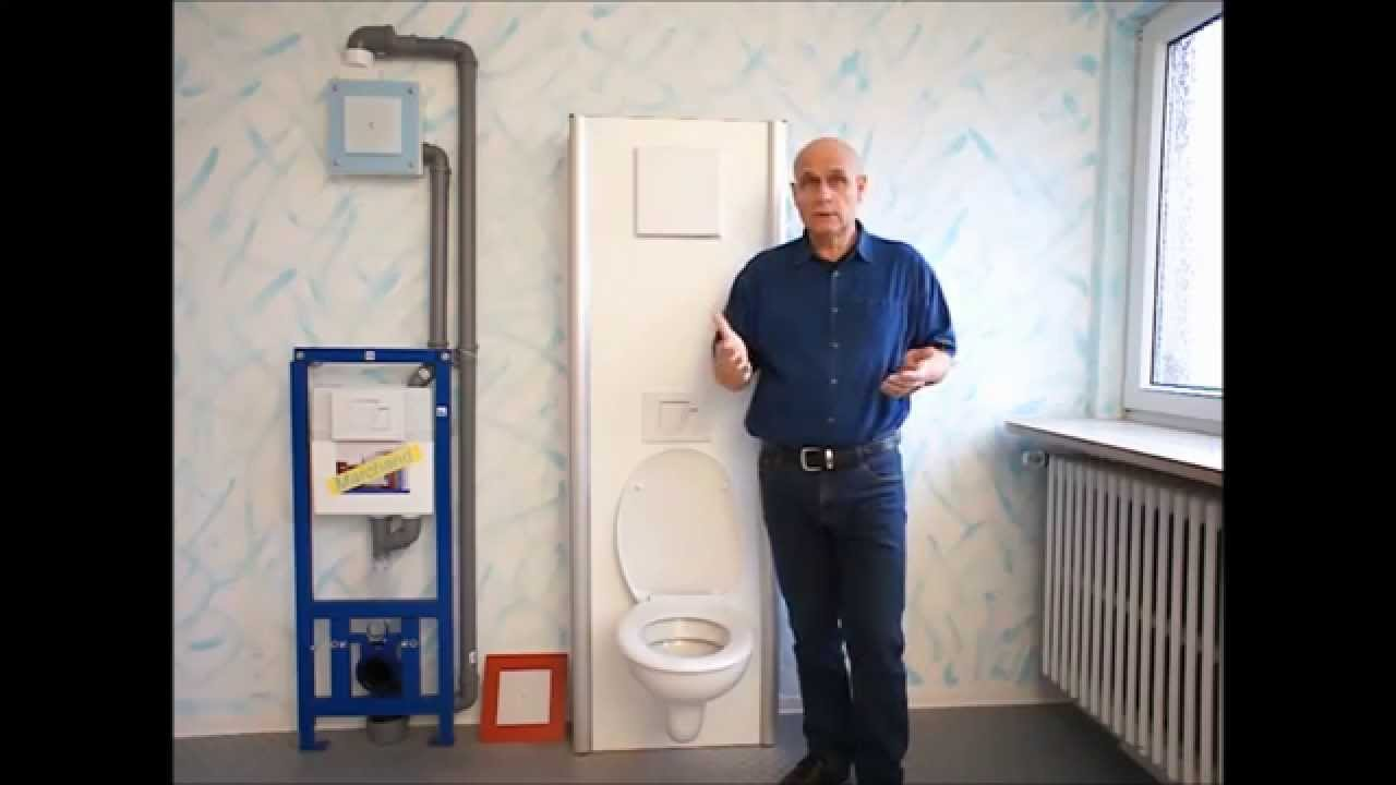 toilette mit geruchabsaugung ventilator f r wc u bad von marchand youtube. Black Bedroom Furniture Sets. Home Design Ideas