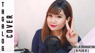 ORIGINAL CREDITS Song : Ai plus ai Original By : Judy Ong Anime : Cinderella Monogatari ▷▷COVER CREDITS Tagalog Lyrics By: - Tagalog Singer ...