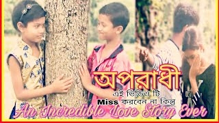 Video Aporadhi Best Romantic Video Ever [Directed By:- Pronab Sarkar] (Singer:- Arman Alif) download MP3, 3GP, MP4, WEBM, AVI, FLV Juli 2018