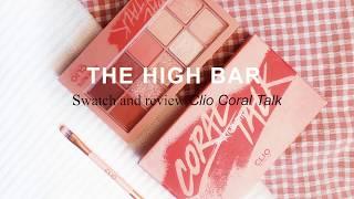 SWATCH &  REVIEW    CLIO CORAL TALK Eyeshadow Palette  3 KIỂU TRANG ĐIỂM MẮT ĐƠN GIẢN VỚI 1 BẢNG MẮT