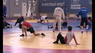 Тренировочные сборы команды России по вольной борьбе