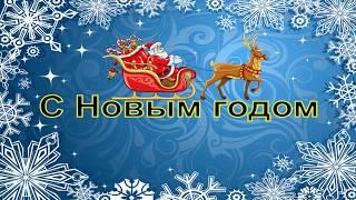 Виталька-Мама, Я Хочу Ёлочку 2019