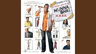 Subha Ho Gayi Mamu (Munnabhai MBBS / Soundtrack Version)