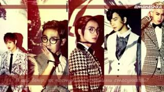 MBLAQ - Our Relationship (Broken) УКР СУБ