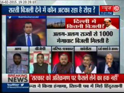 Why Kejriwal government restricted media inside Delhi Secretariat?