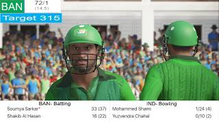 INDIA vs BANGLADESH || ICC WORLD CUP ||  LIVE SCORE  || WITH ASHES CRICKET GAMEPLAY