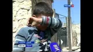 Применение химического оружия в Сирии.