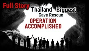 Full Story Of Thailand Cave Rescue in Hindi | Biggest Thai Cave Rescue |  All 12 boys and coach save