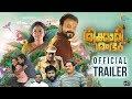 Shikkari Shambhu   Official Trailer   Kunchacko Boban, Shivada, Vishnu Unnikrishnan   Sugeeth   HD Mp3