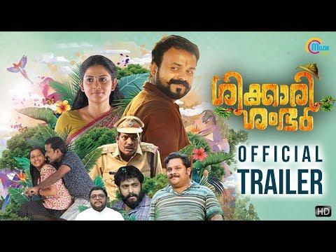 Shikkari Shambhu | Official Trailer |...