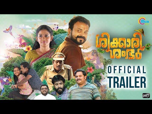 shikari shambu malayalam movie download