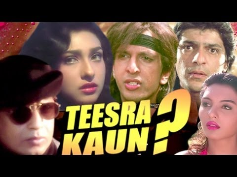 Teesra Kaun Trailer YouTube
