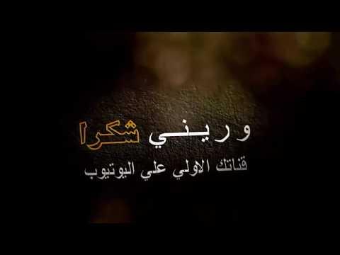 لحس فرج الزوجة حرام في ليلة الدخلة  !!!