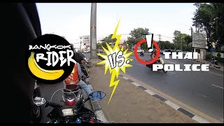 Foreign Motorcycle Rider vs. Thai Police - You will not believe what they do! thumbnail