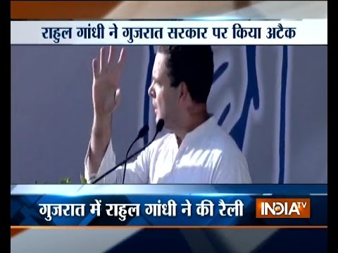 Rahul Gandhi Attacks PM Modi in his Rally at Mehsana, Gujarat