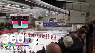 """Белорусский гимн перепутали с песней из """"Ну, погоди!"""""""
